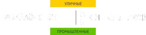 ПРОИЗВОДСТВО LED-СВЕТИЛЬНИКОВ